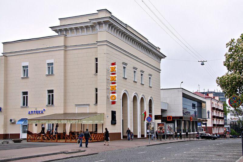 Кинотеатр им. Калинина 2D/3D, Гомель